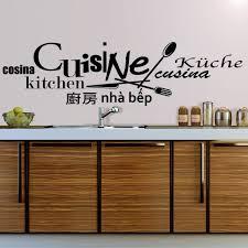 autocollant cuisine cuisine stickers
