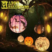 Diy Lantern Lights Compare Prices On Diy Paper Lamps Online Shopping Buy Low Price