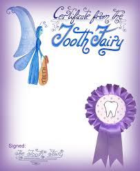 blank purple tooth fairy certificate rooftop post printables