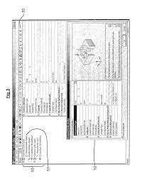 patent us8195310 generation of a cnc machine tool control