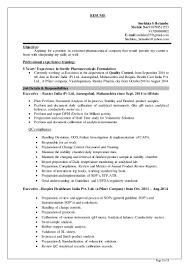 Quality Control Report Sample Resume