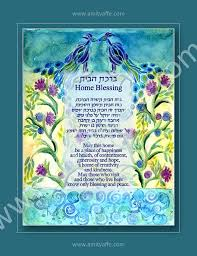 blessing for the home best 25 house blessing ideas on house cleansing