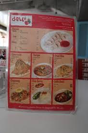 dalle cuisine menu picture of dalle kathmandu tripadvisor