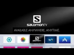 siege social salomon salomon amer sports