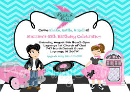 wrap party invitations 50s sock hop invitation you print