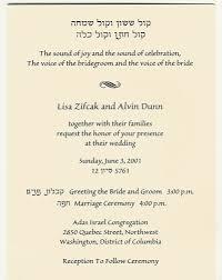 Jewish Wedding Invitations Lettering By Lynne Traditional Wedding Invitations
