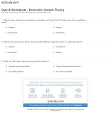 quiz u0026 worksheet economic growth theory study com