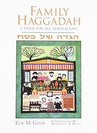 30 minute seder the haggadah that blends brevity with tradition new family haggadah a seder for all generations ebay