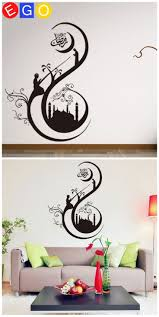 Muslim Home Decor by 11 Best Muslim Decor Images On Pinterest Islamic Decor Islamic