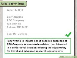 How To Write A Resume For Part Time Job by How To Get A Job With Pictures Wikihow