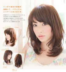 asian look hairstyle inspiration by lucido l check out the how to