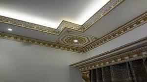 gypsum false ceiling 2016 as royal decor youtube