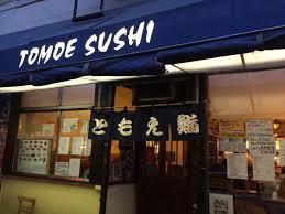 nyc u0027s 39 top sushi restaurants tomoe sushi