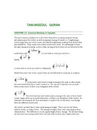 tajweed rules for hafs an asim surah linguistics