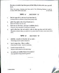 upsc 2015 mains question papers byju u0027s