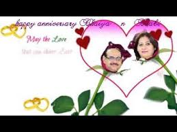 Wedding Wishes Ringtone Wedding Anniversary Video With Your Name Picture Song U0026 Message