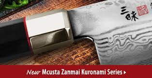 mcusta kitchen knives mcusta zanmai japanese kitchen knives on sale cutlery and more