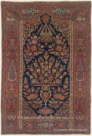 Antique Persian Rugs by Kashan Prayer Rug Central Persian Antique Rug Claremont Rug Company