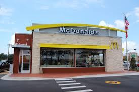 Fast Food Job Resume by Mcdonald U0027s Job Interview Questions Snagajob
