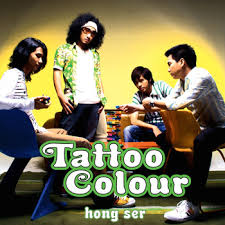 tattoo colour mp3 hong ser 2008 tattoo colour mp3 downloads 7digital united states