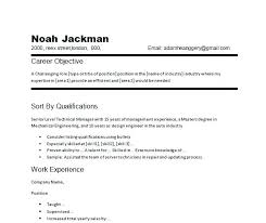 general resume objective sle general objective for resume