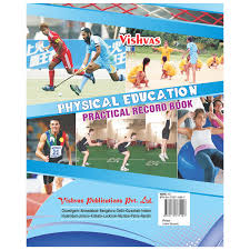amazon in buy physical education practical notebook english class