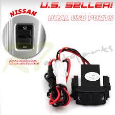 nissan 350z year to year changes fits nissan 350z 370z sentra titan dual usb power source ports 12v