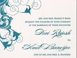 Wedding Announcement Templates Elegant Wedding Invitation Card Design Template Free Download 19