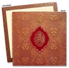 Islamic Wedding Card Wedding Wedding Cards