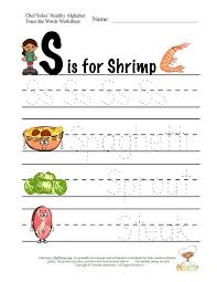 fitness and nutrition alphabet words using letter s