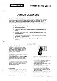 hoover junior u1036 u0026 u1040 service manual