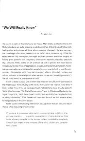 alan liu essays
