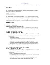 Job Resume Personal Qualities by Resume Qualities Template