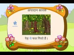 karak u0027s tree hindi youtube