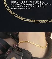 gold ankle bracelet chains images Shinjuku gin no kura rakuten global market figaro chain gold jpg