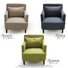 One Person Sofa Sofa Reviews  Ratings - One person sofa