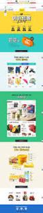 277 best korean design images on pinterest event banner