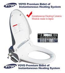 Yoyo Bidet Toilet Seat Yoyobidet