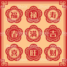 Chinese Design by Chinese New Year Letter In Vintage Design Stock Vector Art