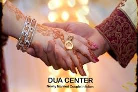 wedding wishes dua islamic wishes for newly married archives wazifa for all