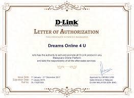 d link dir 629 n450 high power wireless router u2013 dreams online 4 u