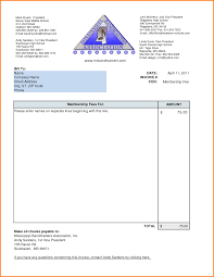 Free Email Invoice Template 4 Bills Format Simple Bill