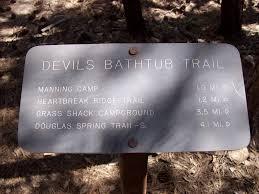 The Devils Bathtub Panoramio Photo Of Manning Camp Devil U0027s Bathtub Intersection