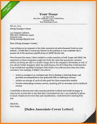 sale associate cover letter leading retail cover letter examples
