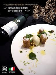 cuisine 饌ire il mercato tianmu home taipei menu prices