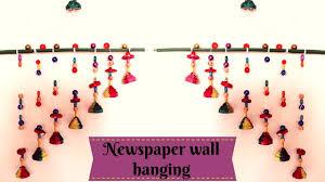 Home Made Wall Decor Newspaper Wall Hanging Newspaper Wind Chime Homemade Wall