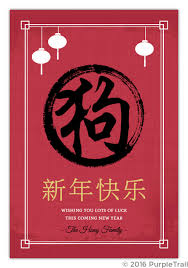 lunar new year photo cards new year cards