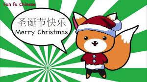 merry in
