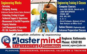 master mind engineering autocad estimation sketchup 3d etabs