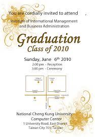 college graduation announcements templates sle graduation invites city espora co